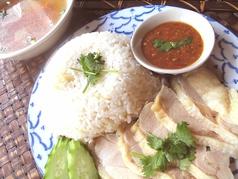 タイのチキンライス 「カオ・マン・ガイ」
