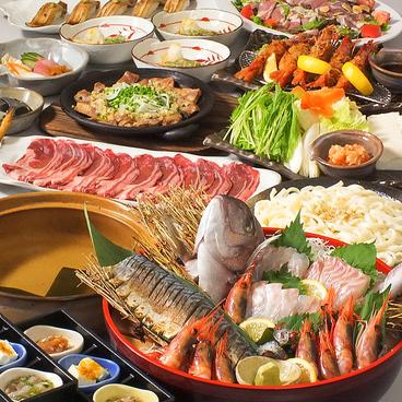 JAPANESE DINING 和民 千葉 都賀店のおすすめ料理1