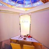 星空Dining Libra リーブラの雰囲気2