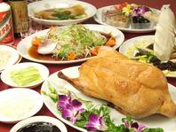 上海料理を愉しめるコースを各種ご用意しております!