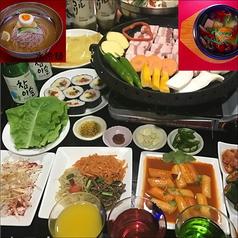 韓国居酒屋 明洞 高松のおすすめ料理1