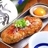 炭火串焼と旬鮮料理の店 あわわ屋のおすすめポイント1