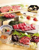 弘 祇園山名庵のおすすめ料理2