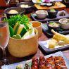 京レストラン Ubcra ウブクラのおすすめポイント2