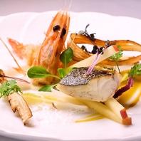 季節のお料理【魚料理】