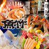 魚竹水産 溝の口市場