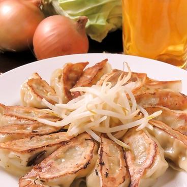 イタヤマチカフェのおすすめ料理1