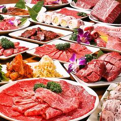 肉屋の台所 渋谷宮益坂店の特集写真