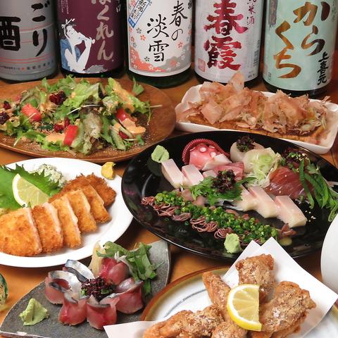 自慢のお料理と豊富な日本酒をご堪能ください。