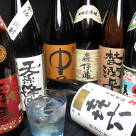 全国から選りすぐりの焼酎&日本酒を豊富にご用意◎