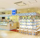 パステルイタリアーナ 新宿ミロード店