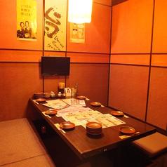 うまみ屋 永山店の雰囲気1