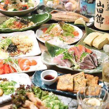 きんいち 三宮店のおすすめ料理1