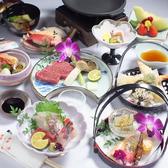 和食処 みさお亭のおすすめ料理3