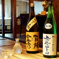 日本酒続々入荷中!