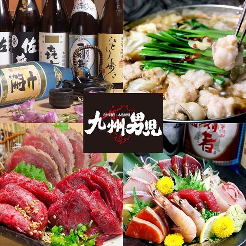 【宴会コース&グランドMENUリニューアル!】もつ鍋/馬刺/刺身など九州名物を堪能♪