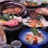 炊き屋 MARU カシキヤ∞マル 水前寺店のおすすめポイント3