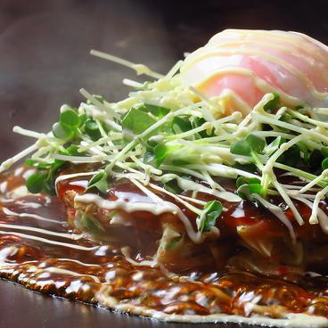 いろどり 名古屋駅西のおすすめ料理1