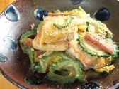島の唄 上石神井店のおすすめ料理2