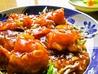 中華料理 信都のおすすめポイント2
