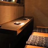 当店のご用意している席全てが個室になっております♪1名様でも気軽にご利用できるカウンター席もご用意がございます♪なんと、カウンターのお席も個室のようなレイアウトになっておりますので、周りのお客様を気にせず、カウンター席でもごゆっくりおくつろぎ頂けますのでご安心を・・・♪