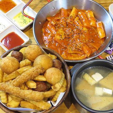 韓国料理 ビョルジャンのおすすめ料理1