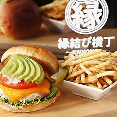 Mrs.hamburger 川越