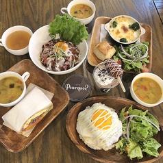 Cafe プルクワ 豊橋店