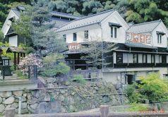 滝やま荘の写真