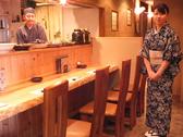 いなせ 浜松の雰囲気2