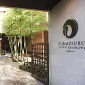 FUNATSURU KYOTO KAMOGAWA RESORTの雰囲気2