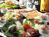 ゆるりと菜 村さ来 藤沢店 ごはん,レストラン,居酒屋,グルメスポットのグルメ