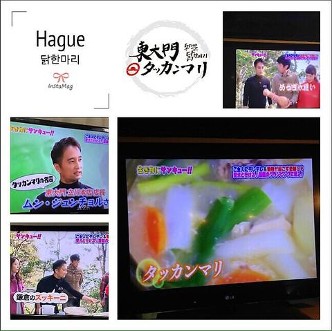 タッカンマリも食べられるコースが2時間飲み放題でなんと3000円~ご用意してます!