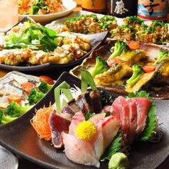 魚鮮水産 鹿児島中央駅 東口店のコース写真