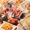 魚せん 富山駅前店のおすすめポイント2
