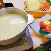 【鳥金名物】年中人気の鶏スープ炊き鍋。