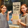 Cafe Bar Komanechi コマネチ 塩釜口店のおすすめポイント1