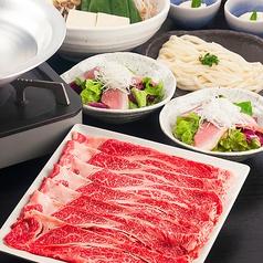 料理メニュー写真和牛しゃぶしゃぶ(肩ロース・100g)