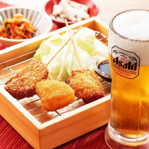 【串かつ晩酌セット1000円(税込)】ちょい飲みに♪Go To Eat キャンペーンポイントでお得!