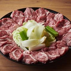 肉職人の手切りラム肩ロース野菜セット 小皿100g