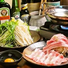 Dining IZAKAYA 幻のおすすめ料理1