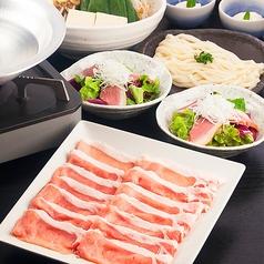 料理メニュー写真和豚もちぶたしゃぶしゃぶ(ロース・100g)