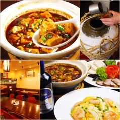 中国料理 楼蘭の写真