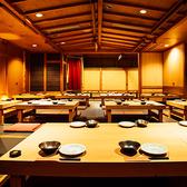 【ネットからのご予約も受付中!!】お電話をしなくても簡単にご予約が成立♪団体様パーティにも最適な個室を多数ご用意☆少人数ももちろん◎ほんのり明るい間接照明と色鮮やかな紅葉がお客様のお席を彩ります。五感で味わう美食創作料理を是非お楽しみください☆