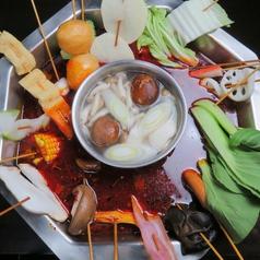 本格火鍋居酒屋 大重慶 麻辣湯 新宿歌舞伎町店のコース写真