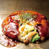 べにぼち 高田馬場店のおすすめ料理3