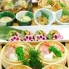 遊食房屋 別亭 美味休心 高松木太店のおすすめポイント2