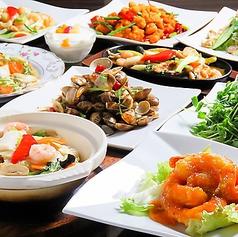 台湾料理 百味鮮 庵原店の写真