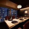 個室和食 東山 新宿本店のおすすめポイント1
