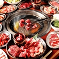 甘太郎 北千住店のおすすめ料理1